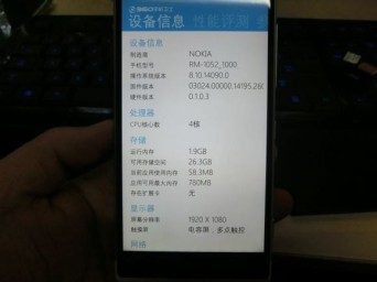 lumia-1030-prototype-leak2